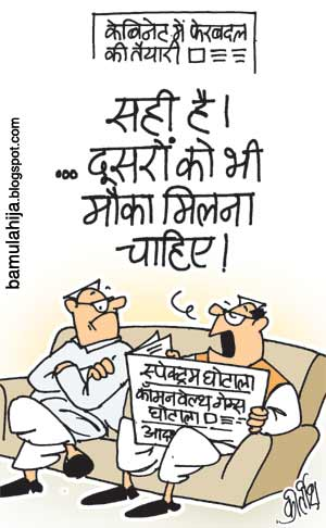 Everyone must get equal opportunity at corruption. (Cartoon by Kirish Bhatt; courtesy - bamulahija.blogspot.com). Click for larger image.
